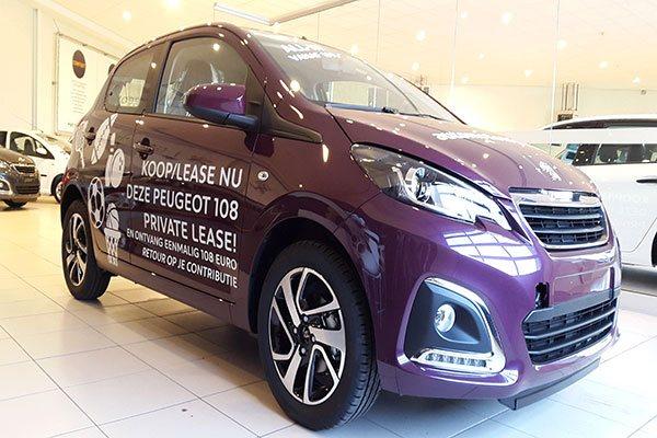 Peugeot carwrap